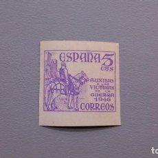 Sellos: V-ESPAÑA - 1949 - ESTADO ESPAÑOL - EDIFIL 1062S - SIN DENTAR - MNH** - NUEVO - LUJO - VALOR CAT. 38€. Lote 171500692