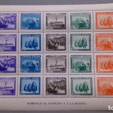 Sellos: V- ESPAÑA - 1938 - ESATDO ESPAÑOL - EDIFIL 849 - MNH** - NUEVA - VARIEDAD - VALOR CATALOGO 65€.. Lote 171501392
