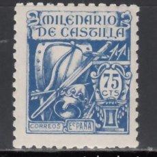 Sellos: ESPAÑA, 1944 EDIFIL Nº 979 /*/, MILENARIO DE CASTILLA,. Lote 171501800