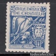 Sellos: ESPAÑA, 1944 EDIFIL Nº 979 /*/, MILENARIO DE CASTILLA,. Lote 171501822