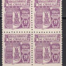 Sellos: ESPAÑA, 1944 EDIFIL Nº 980 /**/, MILENARIO DE CASTILLA, BLOQUE DE CUATRO, SIN FILASELLOS. . Lote 171502115