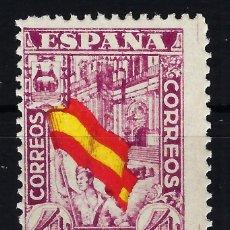 Sellos: 1937 ESPAÑA EDIFIL ED 812 MNH** NUEVO SIN FIJASELLOS - JUNTA DE DEFENSA NACIONAL - 4 PESETAS. Lote 171511008