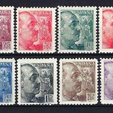 Sellos: 1939 ESPAÑA EDIFIL ED 867/878 MNH* NUEVOS SIN FIJASELLOS SERIE COMPLETA FRANCO GRABADOR SÁNCHEZ TODA. Lote 171521974