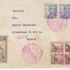 Sellos: MANRESA A MADRID.1948. Lote 171528848
