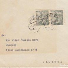 Sellos: MELILLA A ALMERIA. 1955.. Lote 171529460
