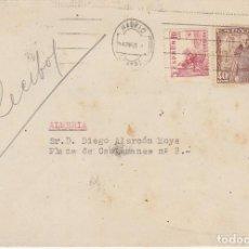 Sellos: MADRID A ALMERIA. 1950.. Lote 171536998