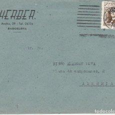 Sellos: SELLO 1037. BARCELONA A ALMERIA. 1948.. Lote 171537363