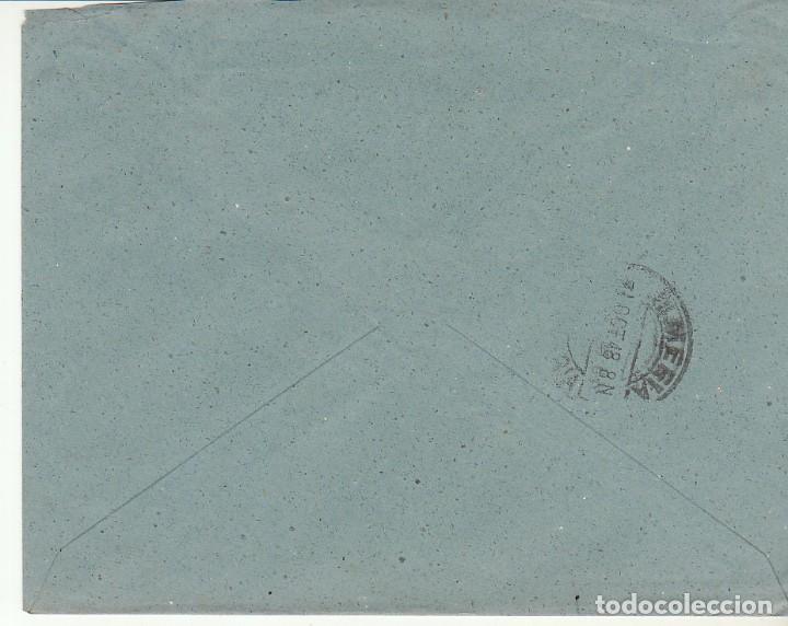 Sellos: Sello 1037. BARCELONA a ALMERIA. 1948. - Foto 2 - 171537363