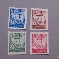 Sellos: ESPAÑA - 1943 - BARCELONA - EDIFIL 65/68S- - SERIE COMPLETA - MNH** - NUEVOS - VALOR CATALOGO 56€.. Lote 171551122