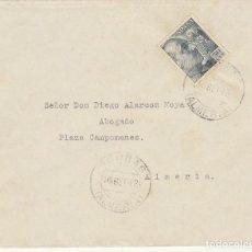 Sellos: SORBAS A ALMERIA.1948.. Lote 171589888