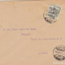 Sellos: CUEVAS DEL ALMANZORA A ALMERIA. 1945.. Lote 171590143