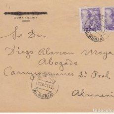 Sellos: ADRA A ALMERIA. 1942. . Lote 171590690