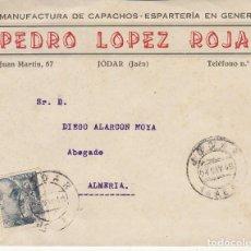 Sellos: JÓDAR (JAEN) A ALMERIA.1948.. Lote 171593878