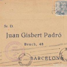 Sellos: SELLO 927. GRANADA A BARCELONA. 1948.. Lote 171594370
