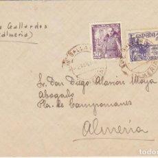 Sellos: LOS GALLARDOS A ALMERIA.. Lote 171673389
