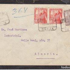 Sellos: BERJA A ALMERIA.1950.. Lote 171674057