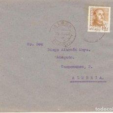 Sellos: ALBOX A ALMERIA. 1950.. Lote 171674447