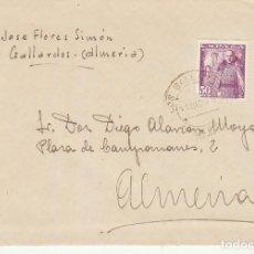 Sellos: LOS GALLARDOS A ALMERIA. 1948.. Lote 171675264