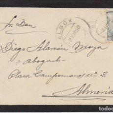 Sellos: LUTO: ALBOX A ALMERIA. 1950.. Lote 171692545