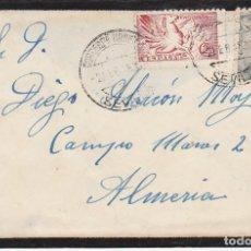 Sellos: LUTO: SEVILLA A ALMERIA.1948.. Lote 171692853
