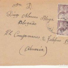 Sellos: LUTO: SORBAS A ALMERIA. 1948.. Lote 171693638