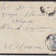 Sellos: LUTO: SEVILLA A ALMERIA.1948.. Lote 171693845