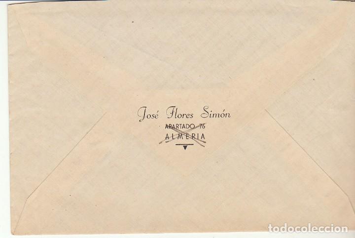 Sellos: LOS GALLARDOS a ALMERIA. 1948. - Foto 2 - 171694028