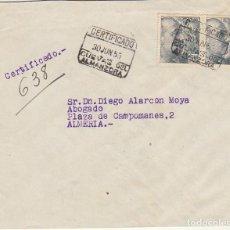 Sellos: CUEVAS DE ALMANZORA A ALMERIA.1953.. Lote 171694244
