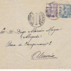 Sellos: CUEVAS DE ALMANZORA A ALMERIA.1952.. Lote 171694469