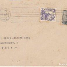 Sellos: MADRID A ALMERIA. 1949. Lote 171694628