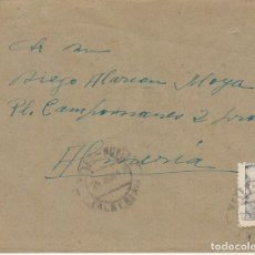 Sellos: VELEZ RUBIO A ALMERIA. 1947.. Lote 171694842