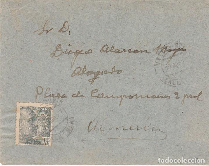 VELEZ RUBIO A ALMERIA. 1947. (Sellos - España - Estado Español - De 1.936 a 1.949 - Cartas)