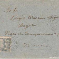 Sellos: VELEZ RUBIO A ALMERIA. 1947.. Lote 171695042