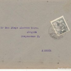 Sellos: CUEVAS DEL ALMANZORA A ALMERIA. 1945.. Lote 171695803
