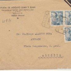 Sellos: LUTO: ALBOX A ALMERIA. 1951.. Lote 171696648