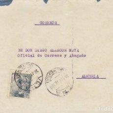 Sellos: VERA A ALMERIA. 1948.. Lote 171697147