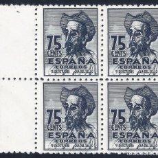 Sellos: EDIFIL 1013 CENTENARIO DEL NACIMIENTO DE CERVANTES 1947 (VARIEDAD...1013T Y 1013M). LUJO. MNH **. Lote 171740614