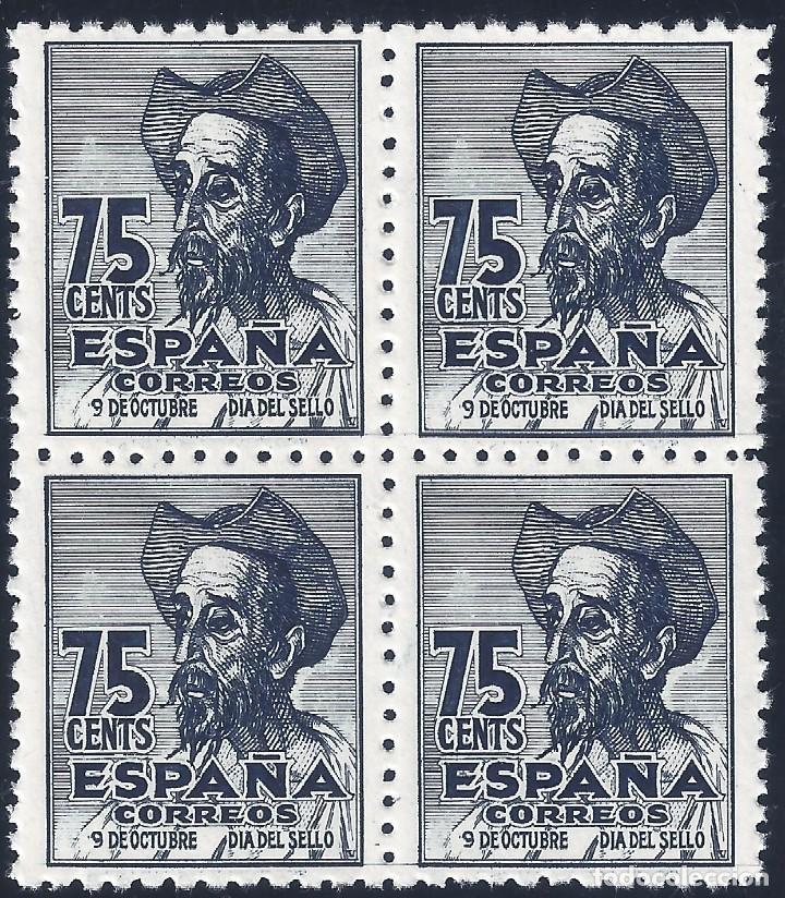 EDIFIL 1013 CENTENARIO DEL NACIMIENTO DE CERVANTES 1947 (VARIEDAD...1013T Y 1013M). LUJO. MNH ** (Sellos - España - Estado Español - De 1.936 a 1.949 - Nuevos)