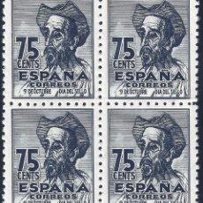 Sellos: EDIFIL 1013 CENTENARIO DEL NACIMIENTO DE CERVANTES 1947 (VARIEDAD...1013T Y 1013M). LUJO. MNH **. Lote 171741693