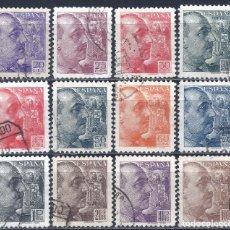 Sellos: EDIFIL 867-878 GENERAL FRANCO 1939. CON APELLIDO GRABADOR SÁNCHEZ TODA. VALOR CATÁLOGO: 97 €. LUJO.. Lote 171800860