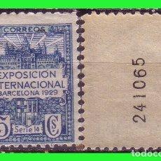 Sellos: BARCELONA 1930 VISTAS EXPOSICIÓN Y ESCUDO CIUDAD, EDIFILNº 1NA * VARIEDAD. Lote 171808068