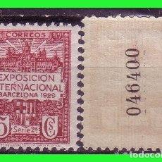 Sellos: BARCELONA 1930 VISTAS EXPOSICIÓN Y ESCUDO CIUDAD, EDIFILNº 2NA * VARIEDAD. Lote 171808199