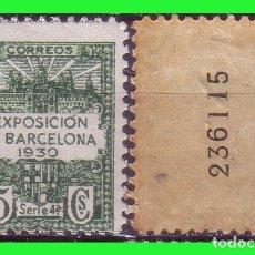 Sellos: BARCELONA 1930 VISTAS EXPOSICIÓN Y ESCUDO CIUDAD, EDIFILNº 4NA * VARIEDAD. Lote 171808244