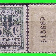 Sellos: BARCELONA 1932 ESCUDO DE LA CIUDAD, EDIFILNº 9NA * VARIEDAD. Lote 171828593