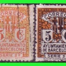 Sellos: BARCELONA 1932 ESCUDO DE LA CIUDAD, EDIFILNº 9 A 12 (O). Lote 171828988