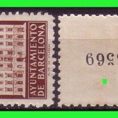Sellos: BARCELONA 1942 FACHADA DEL AYUNTAMIENTO, EDIFILNº 3N * * VARIEDAD. Lote 171837504