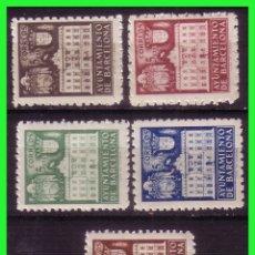 Sellos: BARCELONA 1942 FACHADA DEL AYUNTAMIENTO, EDIFILNº 33 A 37 * *. Lote 171837543