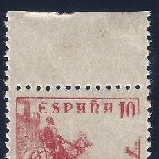 Sellos: EDIFIL 917 CIFRAS Y EL CID 1940 (VARIEDAD...FALTA CMS). LUJO. MNH **. Lote 171837728