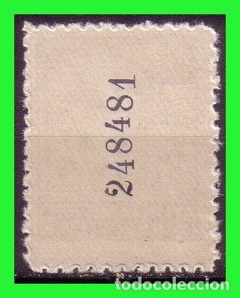 BARCELONA 1943 CASA PADELLAS, EDIFILNº 42NA * * VARIEDAD (Sellos - España - Estado Español - De 1.936 a 1.949 - Nuevos)