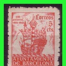 Sellos: BARCELONA 1943 450 ANIVº LLEGADA DE COLÓN, EDIFILNº 49 Y 50 * *. Lote 171837833